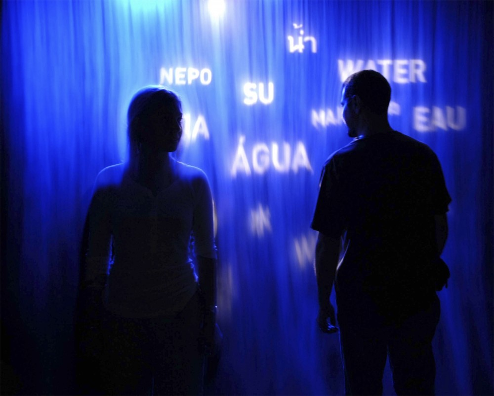 Aquaphobes beware. PHOTO COURTESY SCIENCE MUSEUM OF MINNESOTA