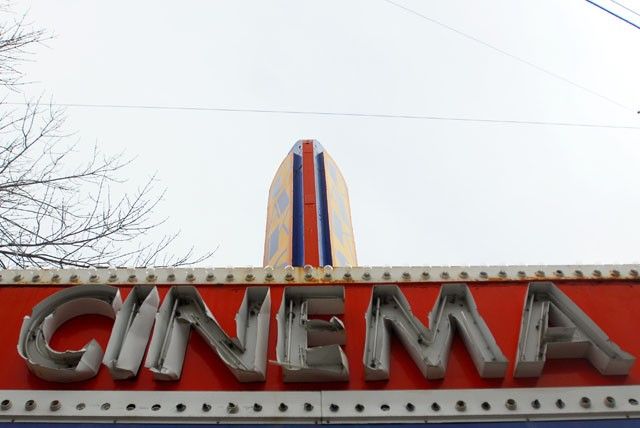 Converted into a theater from an old garage, the Oak Street Cinema has lost much of its original art deco renovations. Even its marquee sign has been extensively altered.