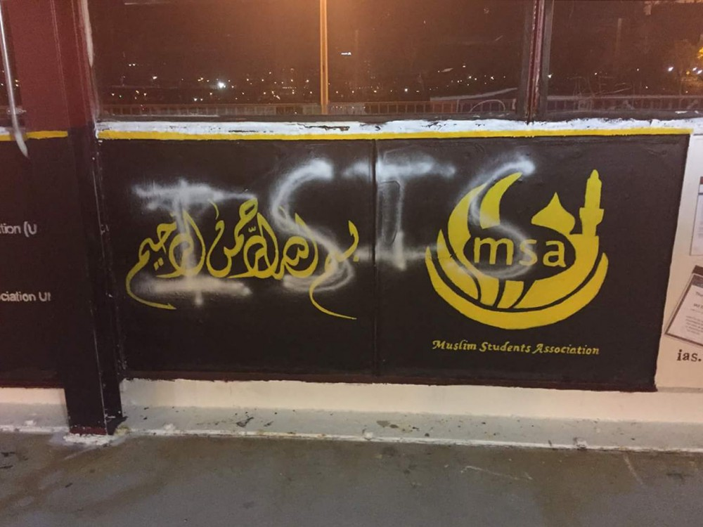 The Muslim Students Association panel on the Washington Avenue bridge was defaced with the phrase