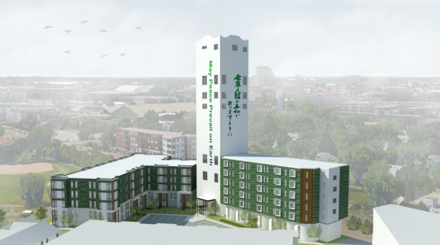 <p>A preliminary rendering shows the bird's eye view of the new Bunge Tower development.</p>