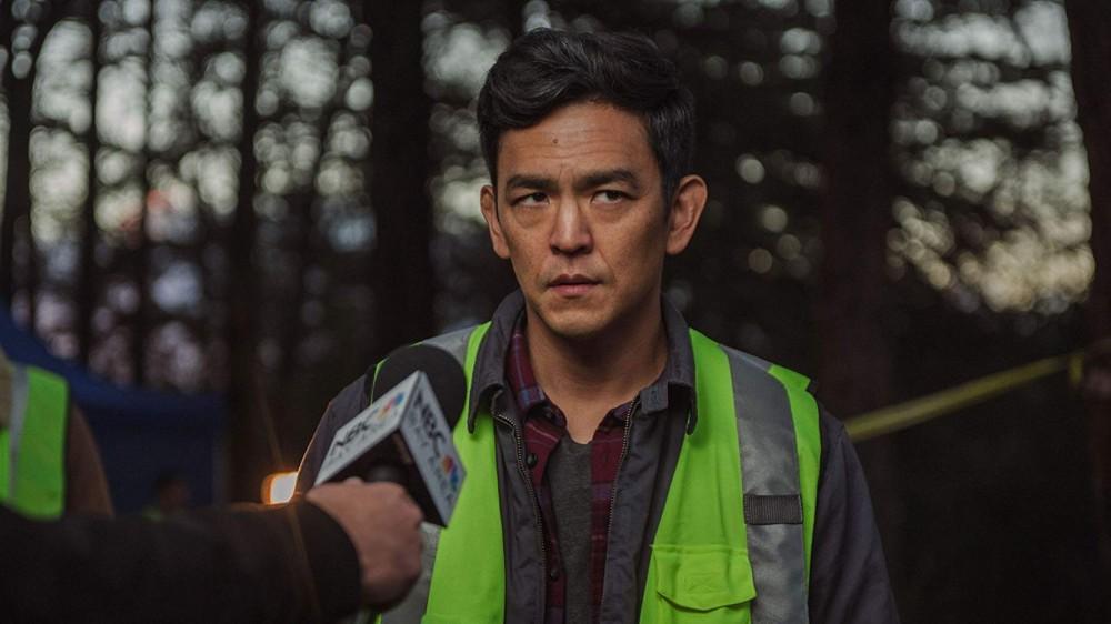John Cho stars in horror film,