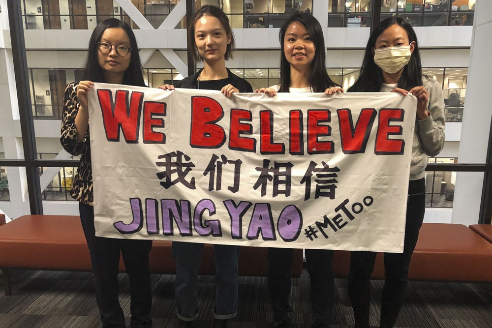 Demonstrators, two of which are from the group Free Chinese Feminists, stand outside the courtroom inside the Hennepin County Government Center on Wednesday, Sept. 11. The four were showing their support for Liu Jingyao on the first hearing of a civil case brought against Richard Liu.