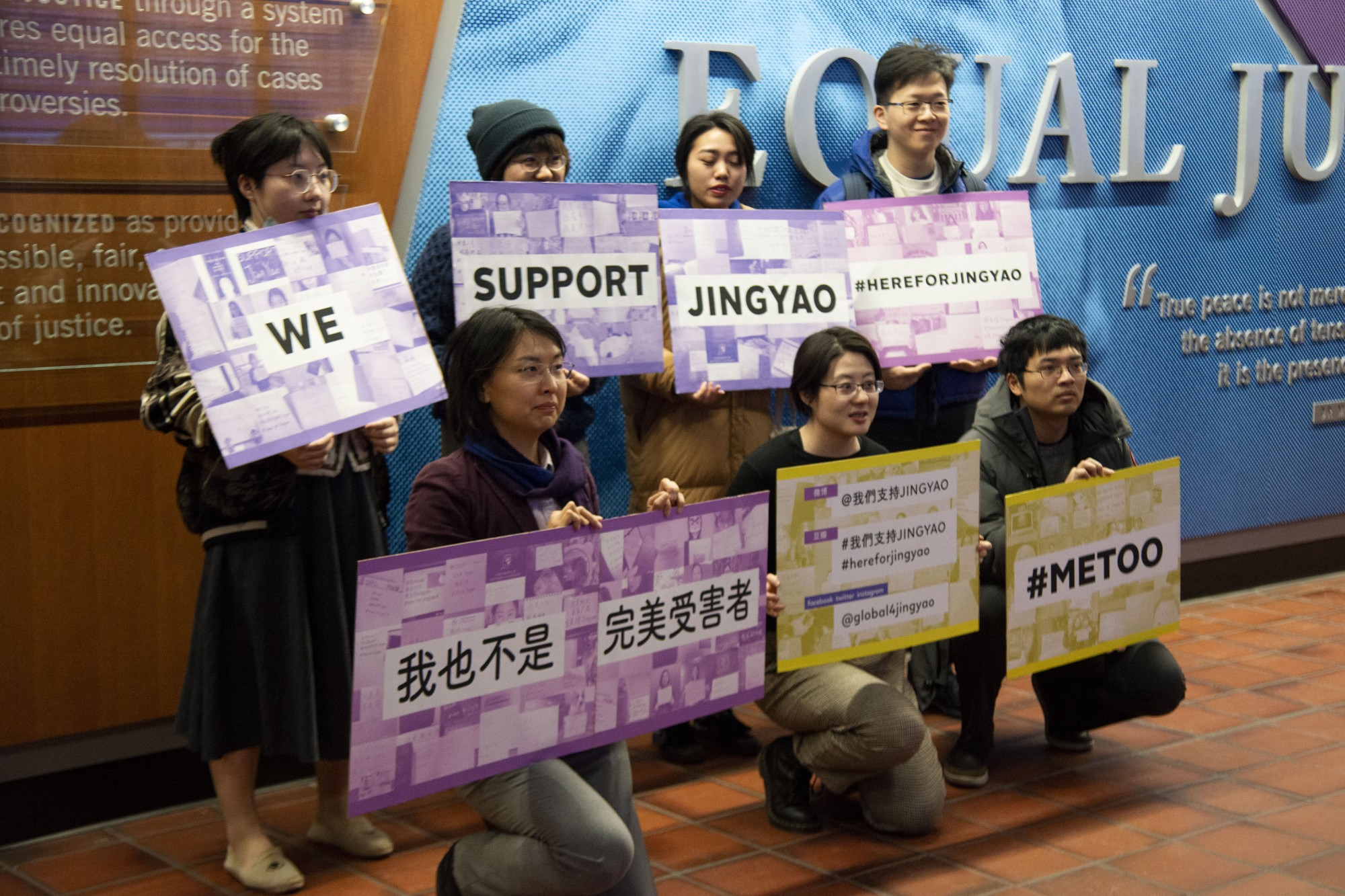 Supporters of Liu Jingyao display signs in the Hennepin County Courthouse before a hearing on Tuesday, Jan. 28.  The hearing is the second in the case against Richard Liu, a Chinese billionaire and CEO of JD.com, who has been accused of rape by Jingyao.